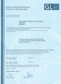 Certificate of Manufacturer's Recognition N WZ 1161 НН 4